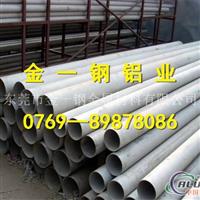 进口6061空心铝管生产厂家