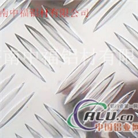 脚踏板平台防滑选五条筋防滑铝板
