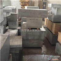 6063T6铝板含锌量介绍