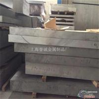 国标5052H112铝板市场价格