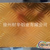 着色铝板 喷涂铝板 黄金铝板