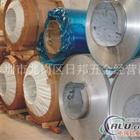 超低价批发4A17LT17加工铝合金