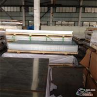 美铝5086进口铝板代理批发