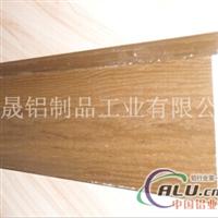 包覆實木皮鋁型材吊頂