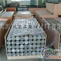 5056铝棒成分 5056铝棒厂家