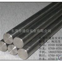 7075高硬度铝合金棒