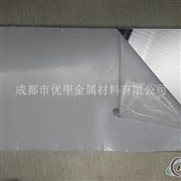精铸超平铝板 ACP5080 德国铝板 微内应力铝板