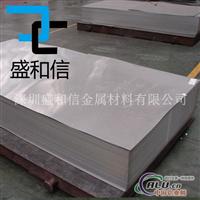 进口5052铝合金板 耐腐蚀5052铝