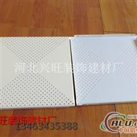 济南铝天花板厂家