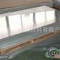 铝板  各种铝板