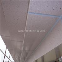 石纹氟碳铝板幕墙