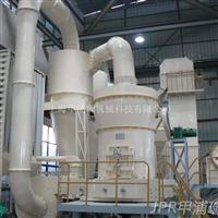 供应上海高压悬辊磨粉机