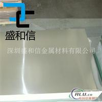 5056铝合金板 环保5056铝合金板