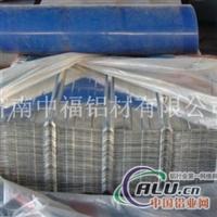 铝瓦 铝瓦楞板3003铝瓦 瓦楞铝板