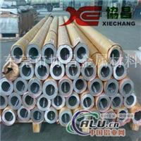 6351A、铝合金管