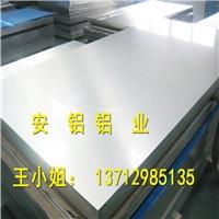 供应拉丝铝板报价 拉丝铝板产假