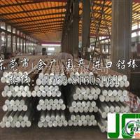 5083優質鋁棒