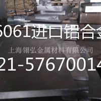 国标2A12T4铝棒密度