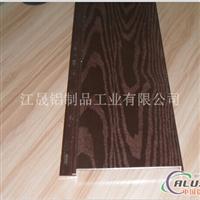 实木皮包覆铝型材吊顶