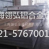 LY11铝合金今日行情价格