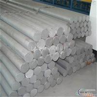 2A16化學成分 2A16鋁棒價格多少