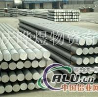 1275铝合金管