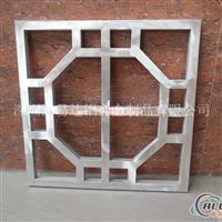 供应外墙装饰铝格栅