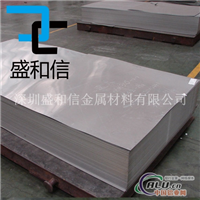 厂家直销 6063T6铝合金板 特价