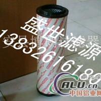 0140D005BN3HC 贺德克滤芯型号