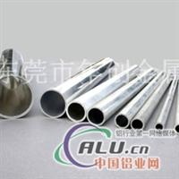 6061T6镁合金铝管 铝锌合金铝管