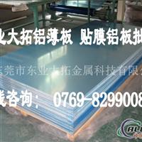 5150抛光铝薄板 5150贴膜铝薄板