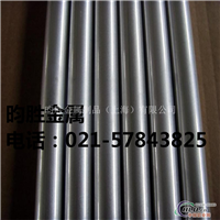 6005铝合金棒6005棒材焊接性能