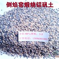 優質鋁礬土