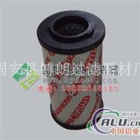 0060D005BN4HC贺德克滤芯厂家