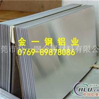 专供美铝5052高强度铝板厚12.7mm