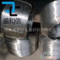 供应7075铝合金线 优质7075铝线