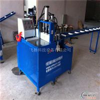 【高精度】自动导轨铝型材切割机