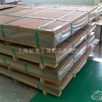 6055铝板是可热处理强化