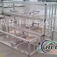 铝框架焊接