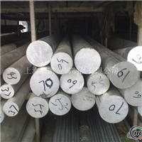 2A90铝板 铝板(性能)成分