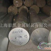 2219T4铝板薄板价格箔铝卷板厂家