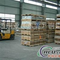 3003氧化铝板 环保3015氧化铝板