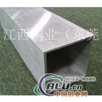 3003空心铝管 防锈3015 空心铝管