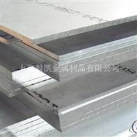 6165铝板【状态T6与T651的区别】