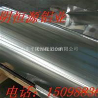铝板,铝卷,花纹板,合金铝板261