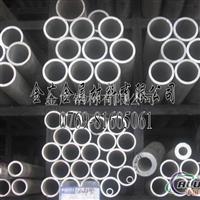 5a05大口径厚壁铝管