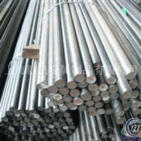 5251H112铝合金材质(挤压材料)