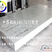 3003氧化铝板