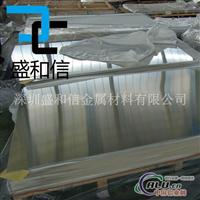 厂家直销 7005镜面铝板 现货
