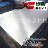 5182、防锈铝板